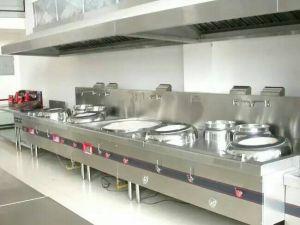 郑州雷火电竞官网 csgo厨房设备,厨房用品