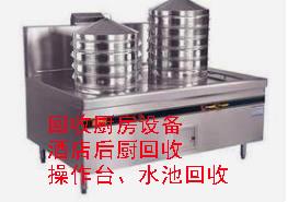 郑州烘焙设备回收,郑州蛋糕机回收,烤箱回收,搅面机回收