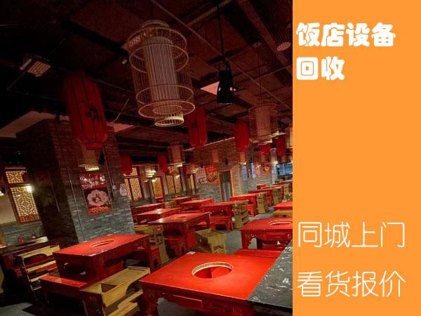 郑州饭店设备回收 郑州回收厨具 火锅店设备回收 烤箱回收